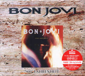 JAPAN BON JOVI 2000 SERIES WITH STICKER AND BACKSTAGE LAMINATE