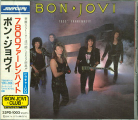 JAPAN PIC CD ALT COVER